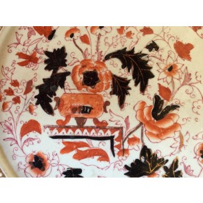 Reclaimed Old Colourful Royal Derby China Trivet 16.6cm Diameter
